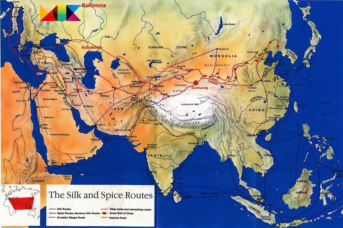 «Великий Шелковый Путь. Восток и Запад». Коломна. 2013 г.