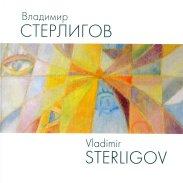 Живопись, графика 1960-1973