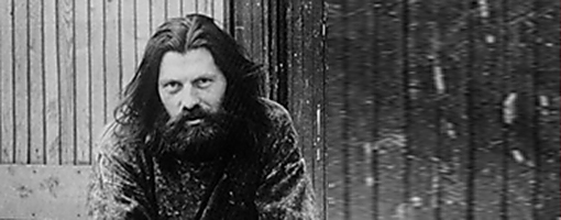 Сергей Александрович Алферов