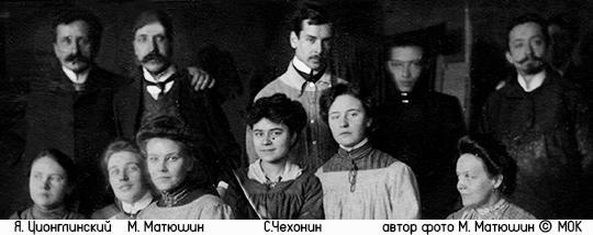 Сергей Васильевич Чехонин