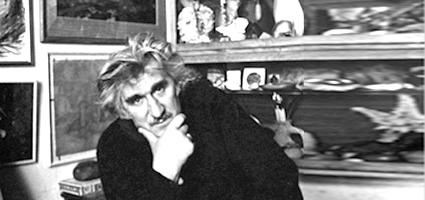 Владимир Николаевич Немухин