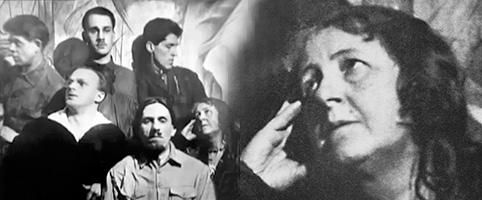 Руна (Вера Николаевна Пшесецкая)