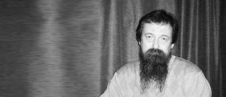 Владимир Аристархович Зороастров
