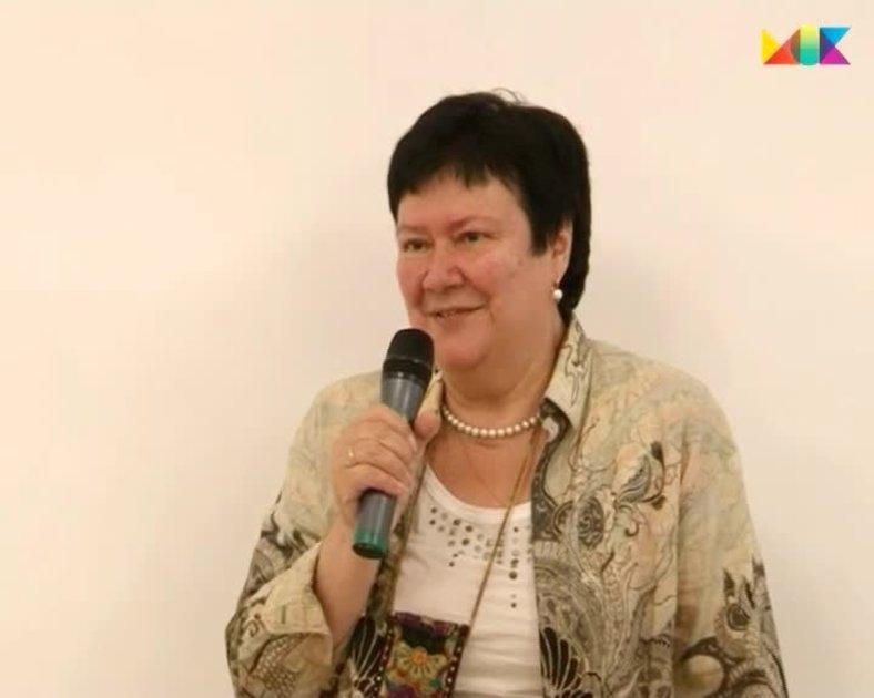Ирина Багратион