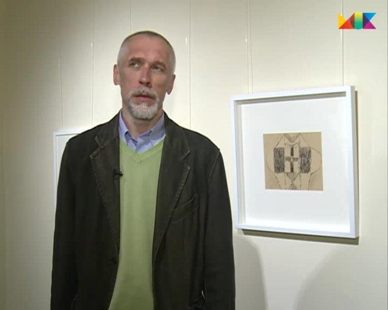 Алексей Юдин на выставке