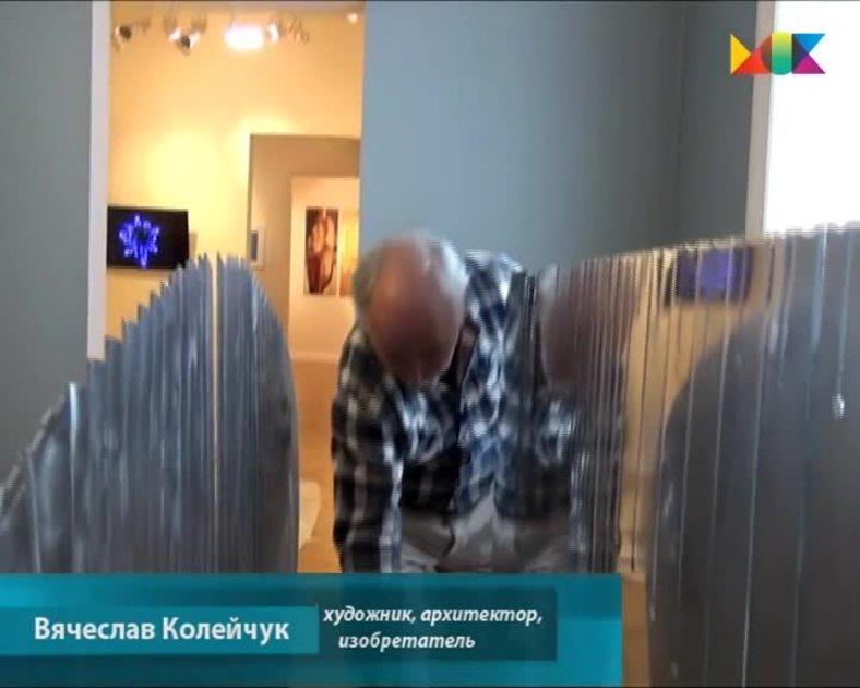Вячеслав Колейчук играет на овалоиде