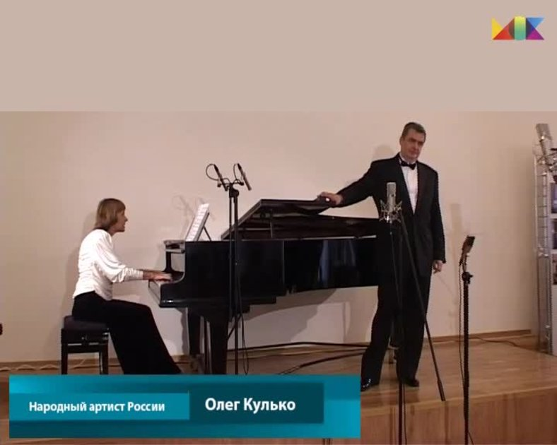 Олег Кулько