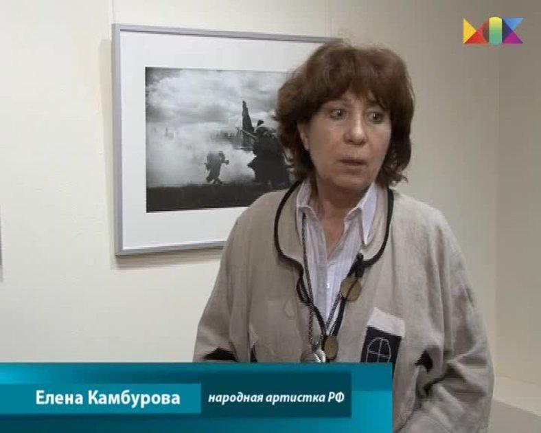 Елена Камбурова на выставке »Война. Победа«.