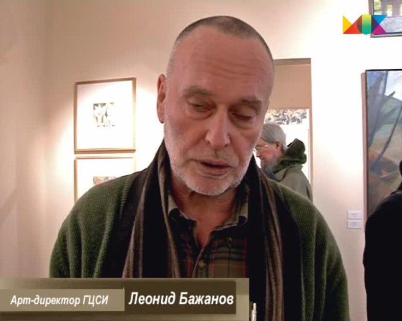 Леонид Бажанов в МОК