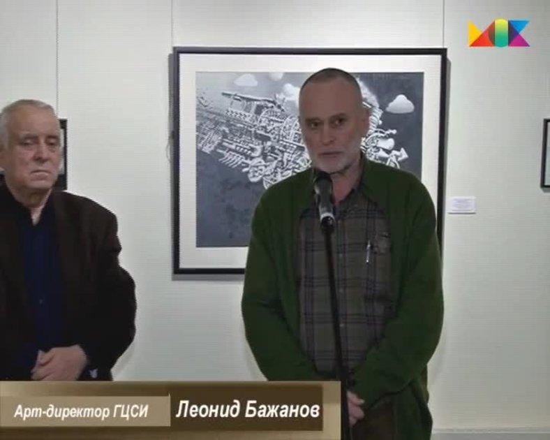 Леонид Бажанов о сотрудничестве МОК и ГЦСИ