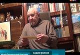 Вадим Воинов о своей работе