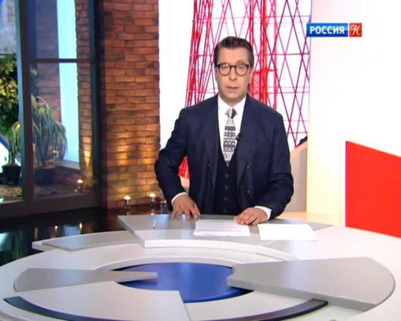 ТВ «Культура» об открытии 7 Московской биеналле