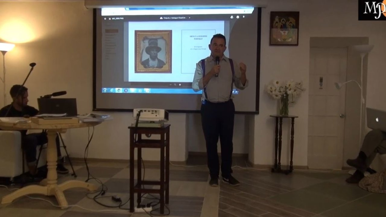 Serge Plantureux. Presentation. Lincoln.