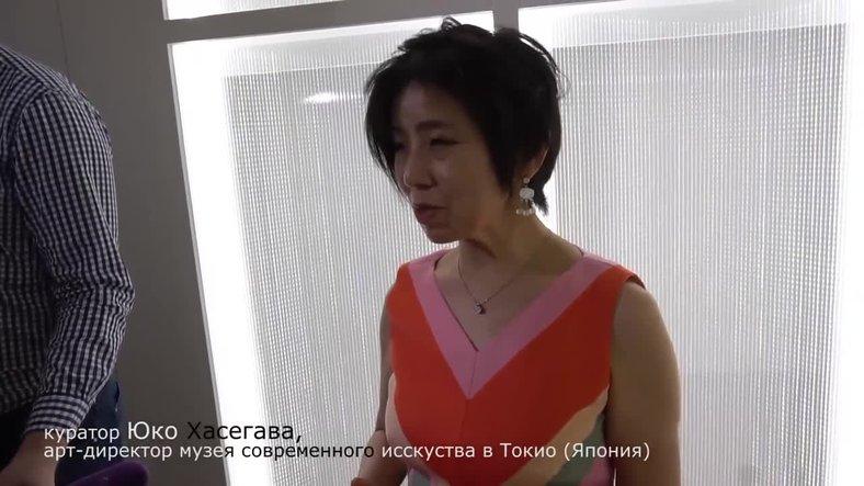 Юко Хасегава:  интервью
