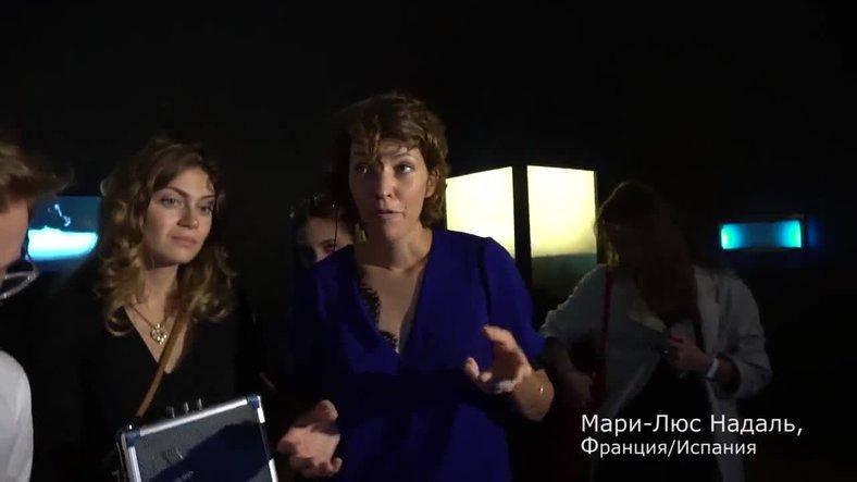 Мари-Люс Надаль:  «Облака»