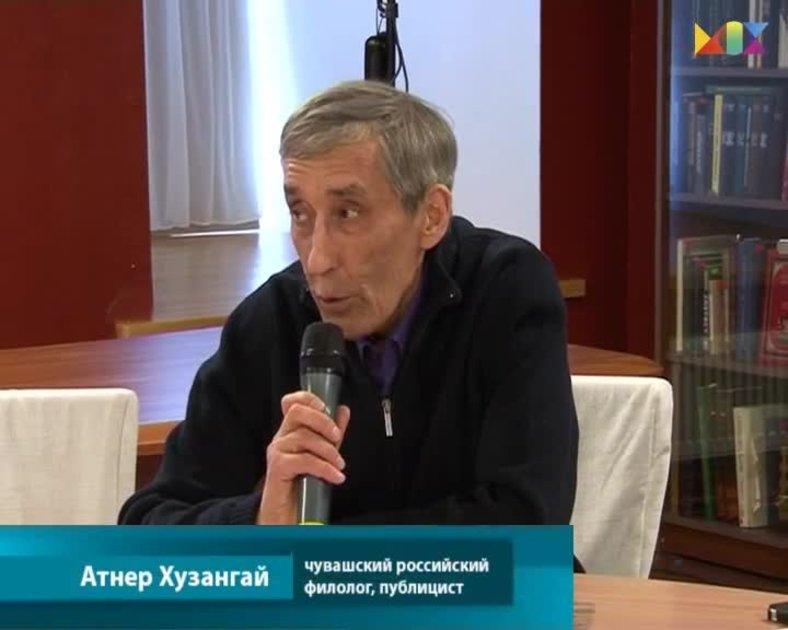 Атнер Хузангай. Литературный институт