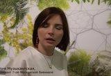 Юлия Музыкантская: интервью